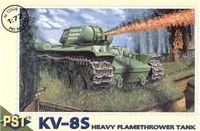 Тяжёлый огнемётный танк КВ-8С (масштаб: 1/72)