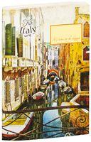 """Блокнот """"Узкие улочки в Венеции"""" (А5)"""