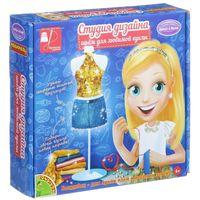 """Набор для шитья из ткани """"Студия дизайна. Шьем для любимой куклы"""" (арт. ВВ1524)"""