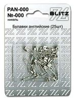 Булавки английские (19 мм; 25 шт.; арт. PAN-000)