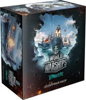 World of Warships. Подарочный набор