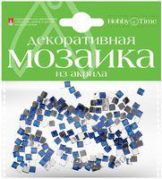 Мозаика декоративная из акрила №10 (4х4 мм; 200 шт.; синий)