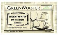 "Биоактиватор ""GreenMaster"" (30 г; арт. 681)"