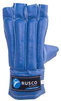 Перчатки снарядные (S; шингарты; синие)