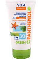 """Эмульсия солнцезащитная для тела водостойкая """"Green Panthenol"""" SPF 30 (150 мл)"""