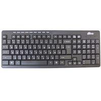 Беспроводная клавиатура Ritmix RKB-255W