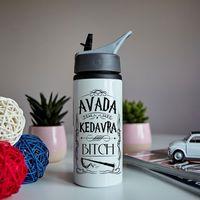 """Бутылка для воды """"Авада Кедавра"""" (600 мл)"""