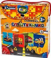 Спецтехника (3D-домино + 28 двусторонних карточек)