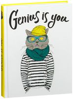 "Блокнот ""Genius is you (Блокнот для хипстеров)"" (А5)"