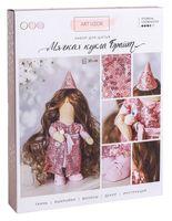 """Набор для шитья из ткани """"Кукла Брайт"""""""