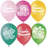 """Набор воздушных шаров """"С днём рождения!"""""""