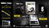 Tom Clancy`s Rainbow Six: Осада. Collector`s Edition