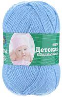 Астра. Baby (голубой; 50 г; 150 м)