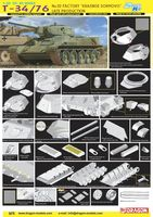 "Средний танк ""T-34/76 No.112 Factory ""Krasnoe Sormovo"" Late Production"" (масштаб: 1/35)"