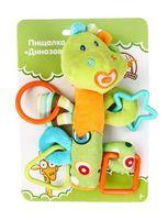 """Мягкая игрушка-пищалка """"Динозаврик"""" (арт. 93922)"""