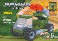 """Конструктор """"Армия. Военный автомобиль"""" (25 деталей)"""