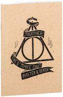 "Блокнот крафт ""Гарри Поттер. Дары смерти"" А5 (740)"