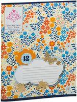 Тетрадь в клетку (12 листов; в ассортименте)
