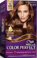 """Крем-краска для волос """"Wella Color Perfect"""" тон: 7/77, темный лесной орех"""