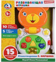 """Интерактивная игрушка """"Медвежонок"""""""