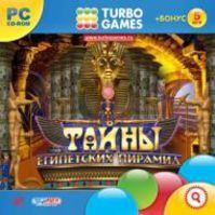Turbo Games. Тайны египетских пирамид