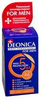 """Антиперспирант для мужчин """"5 Protection"""" (45 мл)"""