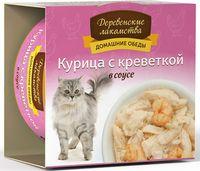 """Консервы для кошек """"Домашние обеды"""" (80 г; курица с креветкой)"""