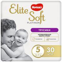 """Подгузники-трусики """"Elite Soft Platinum 5"""" (12-17 кг; 30 шт.)"""