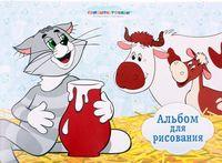 """Альбом для рисования """"Простоквашино 1"""" (24 листа)"""