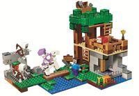 """Конструктор """"Minecraft. Нападение армии скелетов"""" (463 детали)"""
