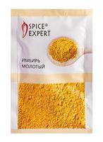 """Пряности """"Spice Expert. Имбирь"""" (15 г)"""