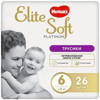"""Подгузники-трусики """"Elite Soft Platinum 6"""" (от 15 кг; 26 шт.)"""