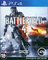 Battlefield 4 (PS4)