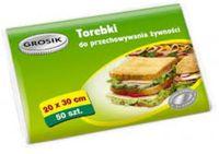 Пакеты для хранения продуктов питания (20х30; 50 шт)