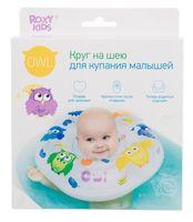 """Круг для купания малыша """"Owl"""""""