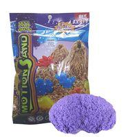 """Кинетический песок """"Motion Sand"""" (фиолетовый; 0,5 кг)"""