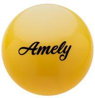Мяч для художественной гимнастики AGB-101 (19 см; жёлтый)