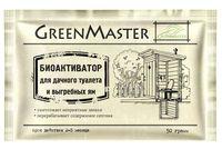 """Биоактиватор """"GreenMaster"""" (50 г)"""