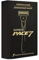 """Подарочный набор """"Pace 7 Золото"""" (станок для бритья, 5 сменных кассет)"""