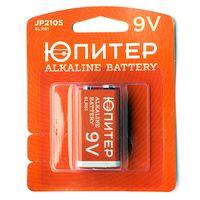 Батарейка 9V