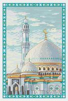 """Вышивка крестом """"Мечеть Хазрет Султан"""""""