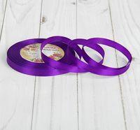 Лента атласная (фиолетовая; 6 мм)