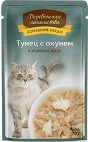 """Пресервы для кошек """"Домашние обеды"""" (70 г; тунец с окунем)"""