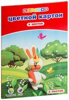"""Картон цветной """"Цветик"""" (А4; 8 листов; 8 цветов)"""