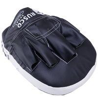 Лапы боксёрские изогнутые (пара; черные)