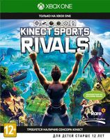 Kinect Sports Rivals (только для MS Kinect) (Xbox One)