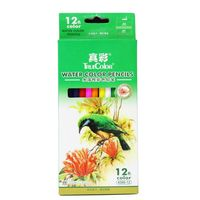 Акварельные карандаши (12 цветов; арт. 4586-12)