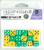"""Набор кубиков """"Симпл"""" (18 шт; зеленый желтый)"""