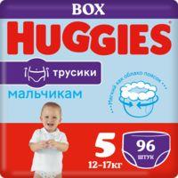 "Подгузники-трусики ""Huggies. Disney Box. Boy 5"" (13-17 кг; 96 шт.)"