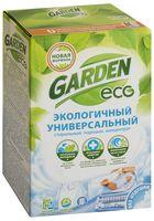 """Стиральный порошок """"Garden Eco"""" (1,35 кг)"""